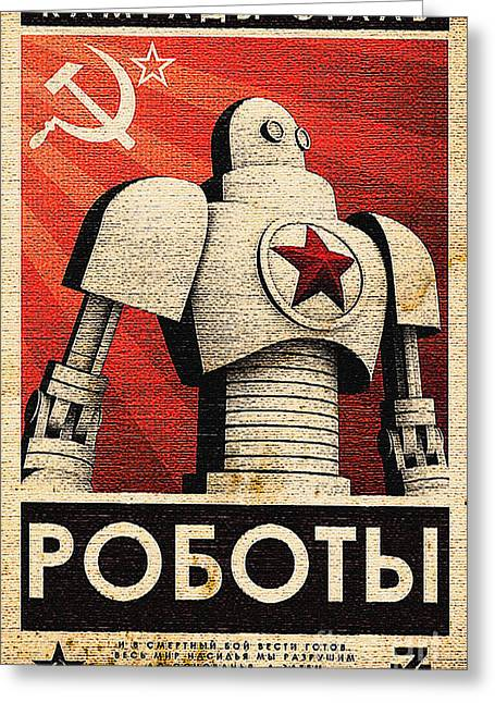 Vintage Russian Robot Poster Greeting Card by R Muirhead Art