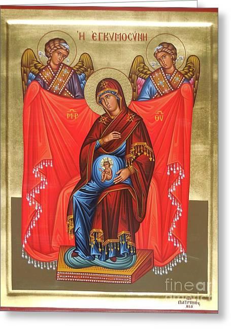 Virgin Mary In Pregnancy Greeting Card by Theodoros Patrinos