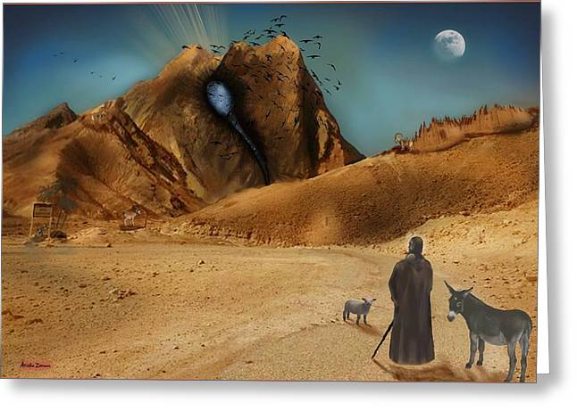Vision In The Desert Greeting Card
