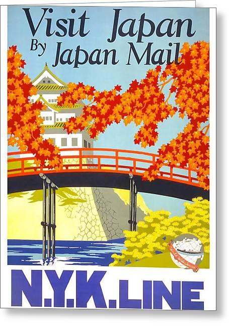 Visit Japan Greeting Card