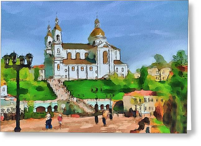 Vitebsk Cathedral 1 Greeting Card by Yury Malkov