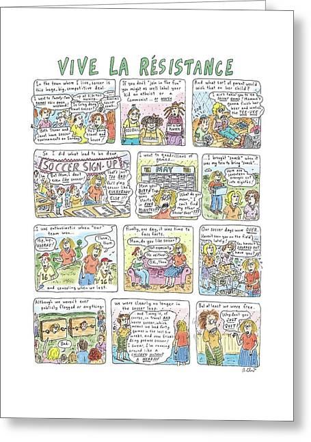 Vive La Resistance Greeting Card