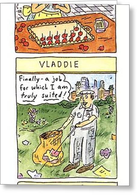 Vlad The Impaler's Descendants Greeting Card