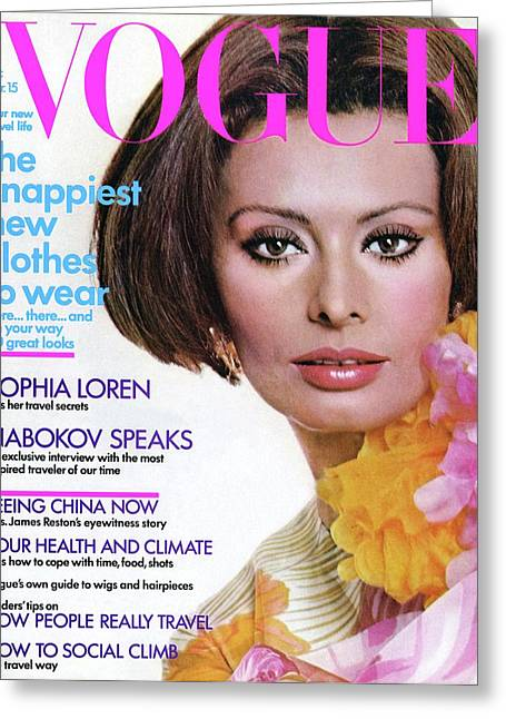 Vogue Cover Featuring Sophia Loren Greeting Card by Henry Clarke