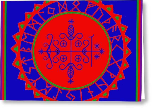 Greeting Card featuring the digital art Voodoo Veve  As Above So Below by Vagabond Folk Art - Virginia Vivier