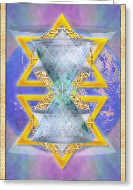 Vortex Chalice Spheres And Star Over Earth Greeting Card