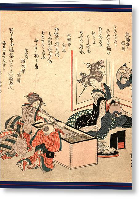 Wakamizu No Fukucha Greeting Card