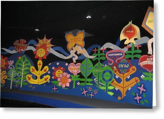 Walt Disney World Resort - Magic Kingdom - 1212125 Greeting Card