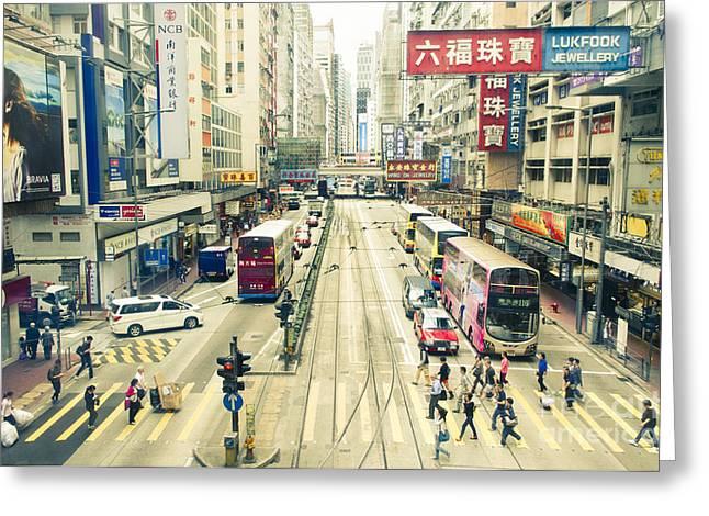 Wan Chai Street View In Hong Kong Greeting Card