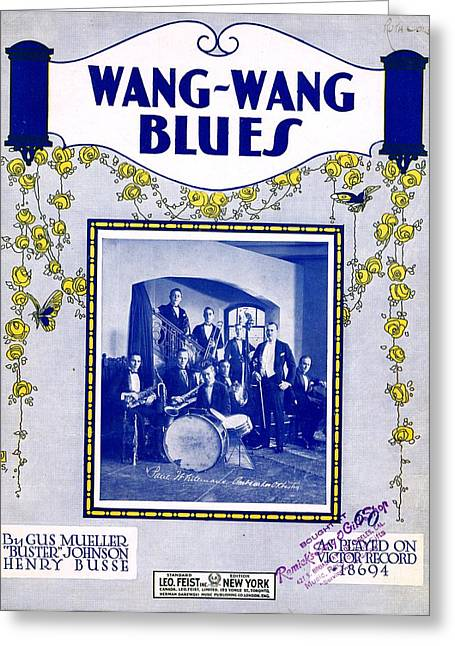 Wang Wang Blues Greeting Card