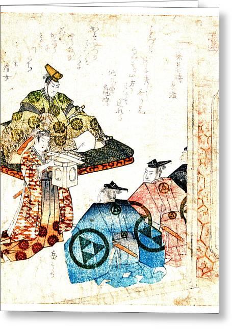 Warrior Hojo Yasutoki 1818 Greeting Card by Padre Art