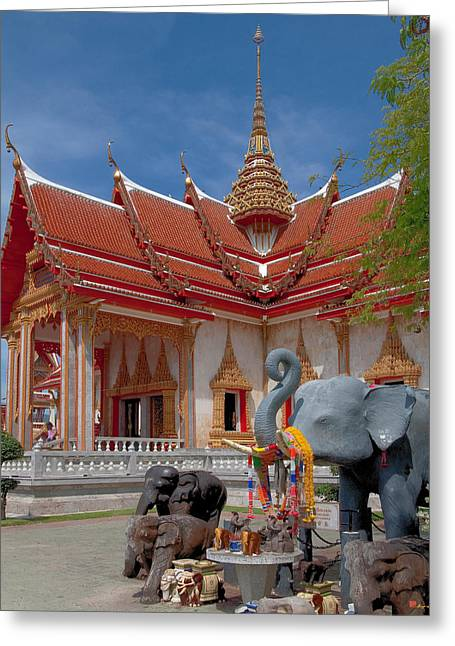 Wat Chalong Wiharn And Elephant Tribute Dthp045 Greeting Card
