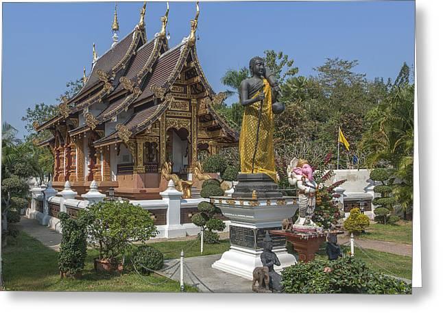 Wat Chedi Liem Phra Ubosot Dthcm0831 Greeting Card