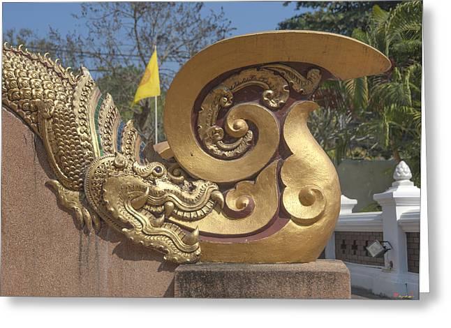Wat Chedi Liem Phra Ubosot Makara And Stylized Naga Dthcm0838 Greeting Card
