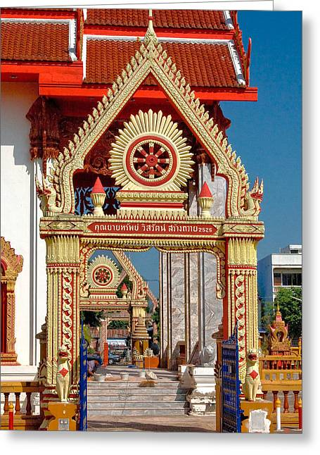 Wat Liab Ubosot Gateway Dthu039 Greeting Card by Gerry Gantt
