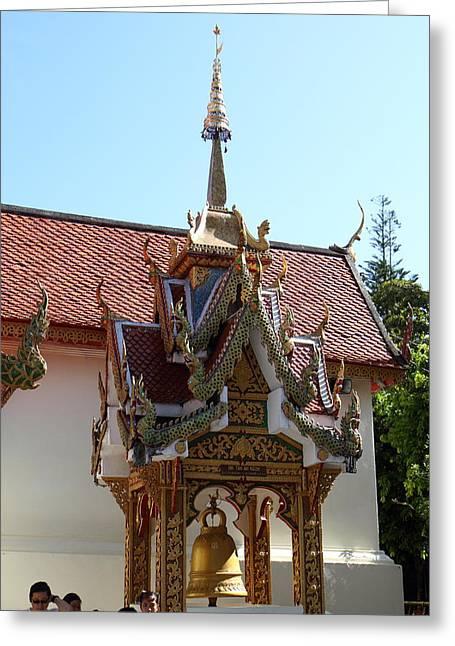 Wat Phrathat Doi Suthep - Chiang Mai Thailand - 011312 Greeting Card