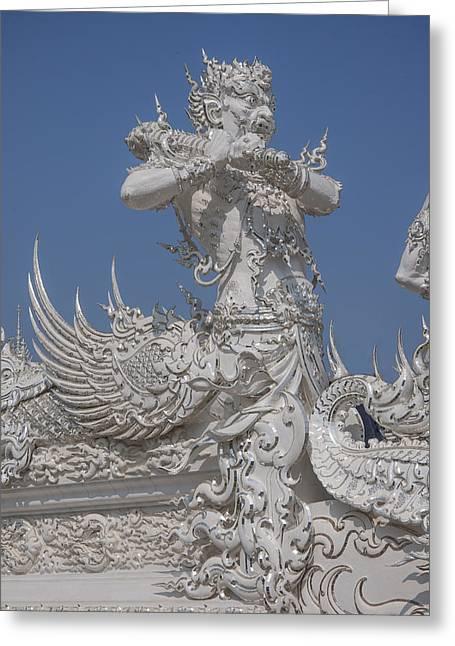 Wat Rong Khun Ubosot Causeway Guardian Dthcr0007 Greeting Card