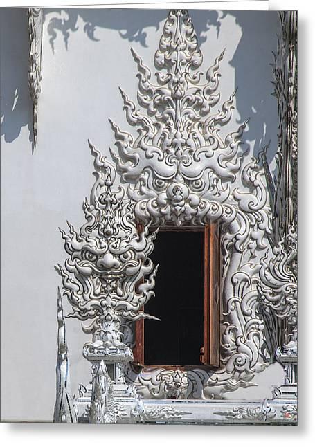 Wat Rong Khun Ubosot Window Dthcr0042 Greeting Card
