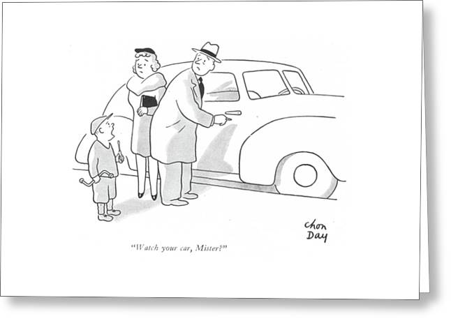 Watch Your Car Greeting Card