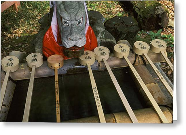 Water Ladles In A Shrine, Fushimi Greeting Card by Panoramic Images