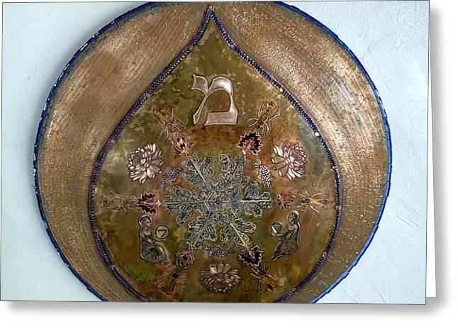 Water Of Life Shield Greeting Card
