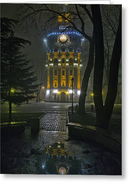 Water Tower At Night 2 Greeting Card by Zoriy Fine