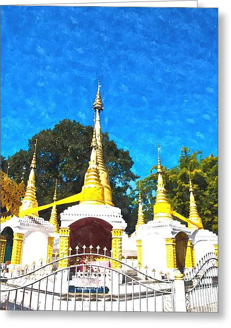 Watercolor Of Golden Pagoda In Tai Yai Style In Pai In Mae Hong Son In Thailand Greeting Card by Ammar Mas-oo-di