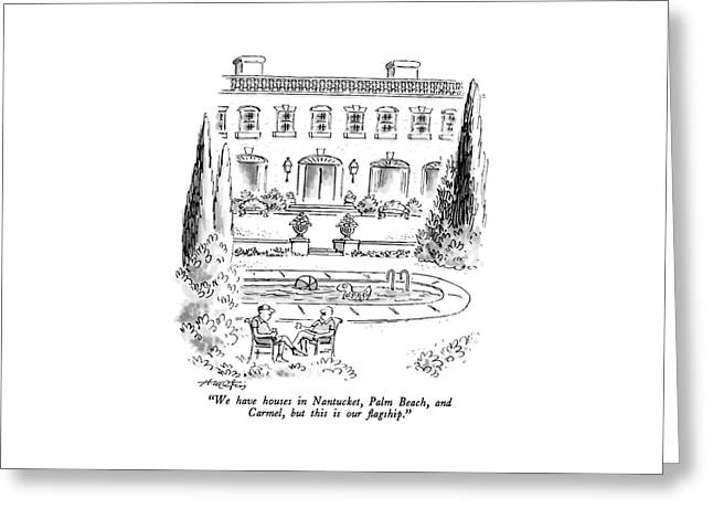 We Have Houses In Nantucket Greeting Card