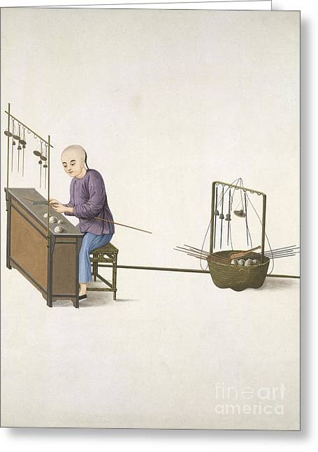 Weighing Scale-maker, 19th-century China Greeting Card by British Library