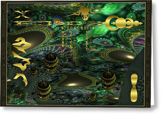 Welcome To Cosmic City Greeting Card
