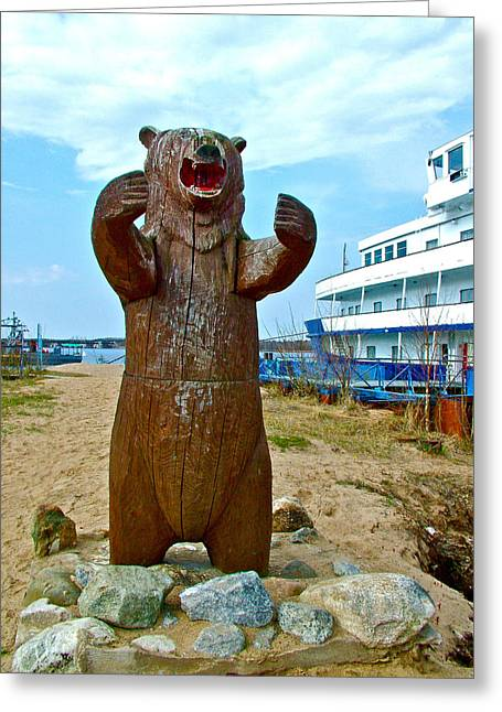 Welcoming Bear In Svirstroy-russia Greeting Card by Ruth Hager