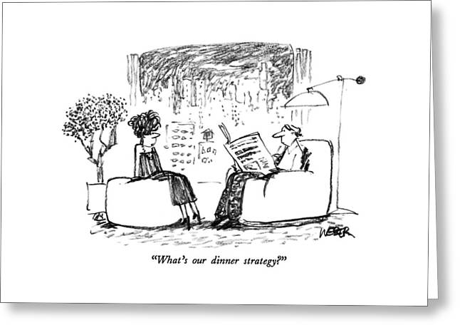 What's Our Dinner Strategy? Greeting Card
