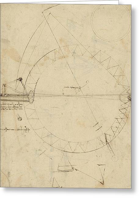Wheel Sketch Of Drawing In Folio 956 Greeting Card