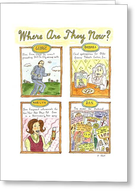 Where Are They Now? Greeting Card