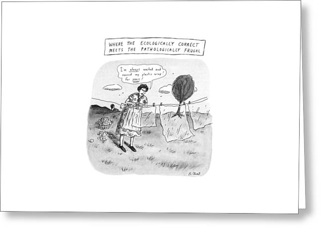 Where The Ecologically Correct Meets Greeting Card by Roz Chast
