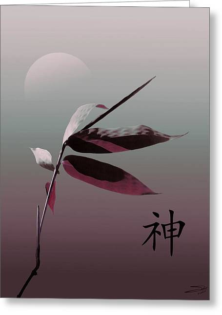 Whispering Bamboo  Greeting Card