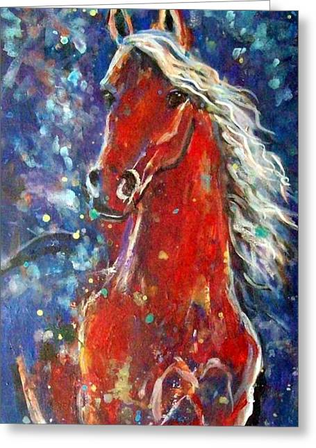 White Mane Greeting Card by Relly Peckett