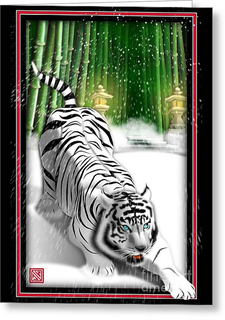 White Tiger Guardian Greeting Card
