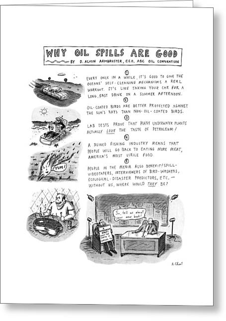 Why Oil Spills Are Good: Greeting Card