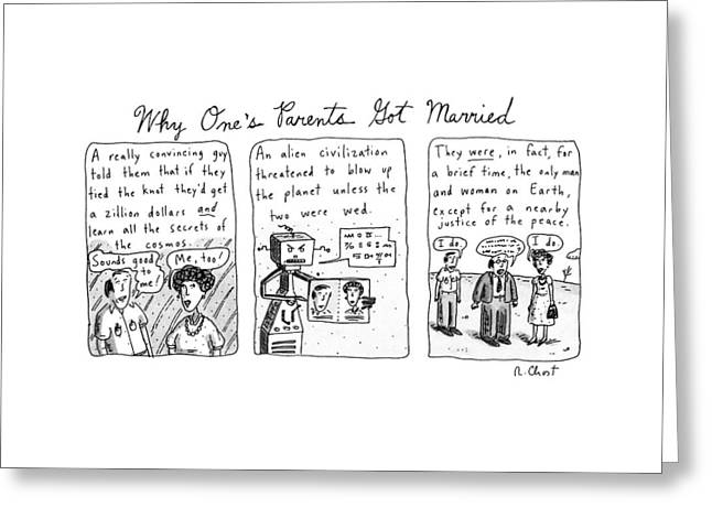 Why One's Parents Got Married: Greeting Card