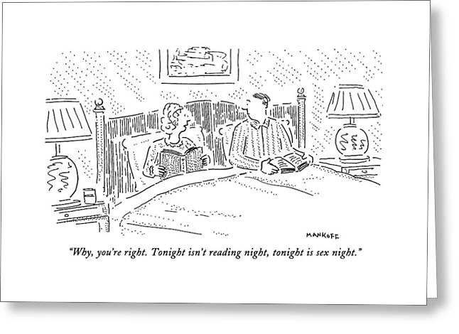 Why, You're Right. Tonight Isn't Reading Night Greeting Card
