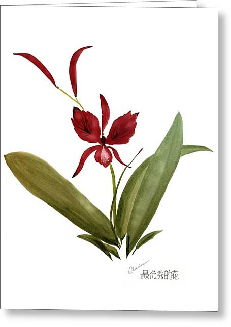 Wild Chinese Orchid #2 Greeting Card by Alethea McKee