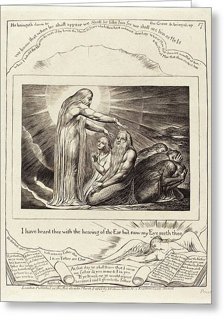 William Blake British, 1757 - 1827, The Vision Of God Greeting Card