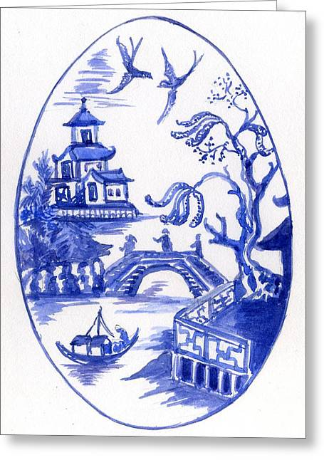 Willow Pattern Egg II Greeting Card