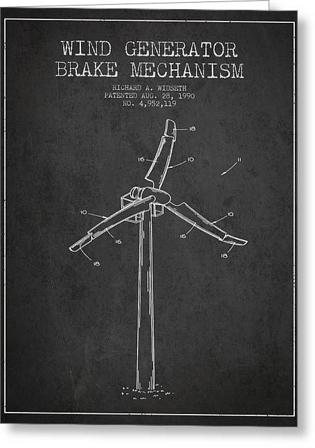 Wind Generator Break Mechanism Patent From 1990 - Dark Greeting Card