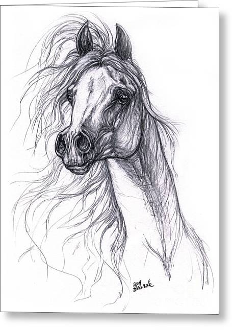 Wind In The Mane 2 Greeting Card