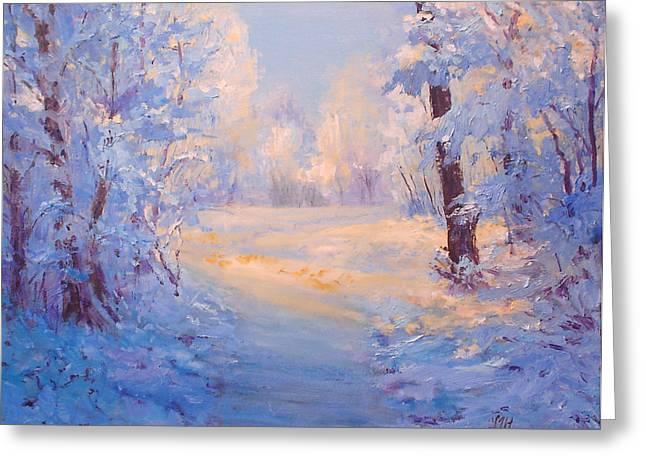 Winter Path. Greeting Card by Julia Utiasheva