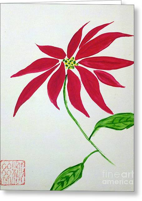 Winter Poinsettia Greeting Card