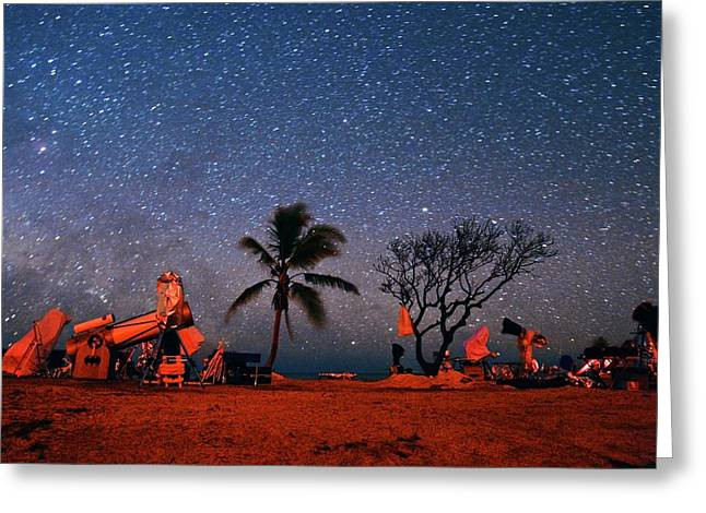Winter Star Party Under Stars Greeting Card