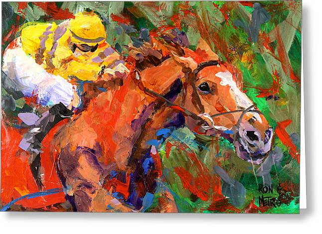 Wise Dan Greeting Card by Ron and Metro